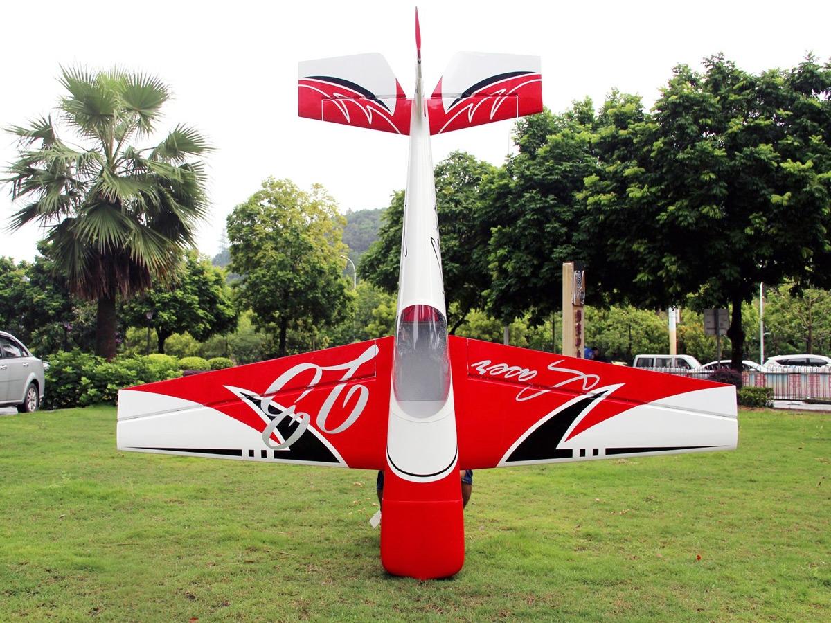 Pilot RC Laser