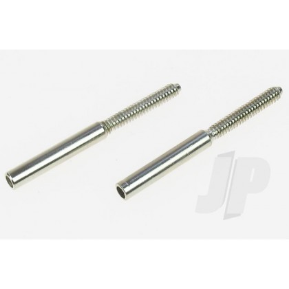 Dubro 4-40 Threaded Coup (2pcs) DB336