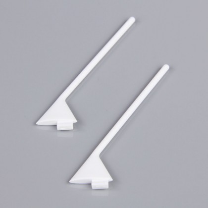 Arrows Hobby Antenna Set (for Husky) ARRAJ112