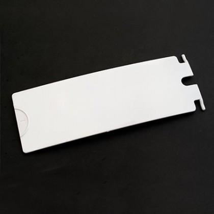 E-Flite Apprentice ESP 15e Battery Door EFL310010