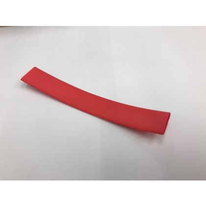 9mm Heat Shrink - Red 3 - 1 Ratio