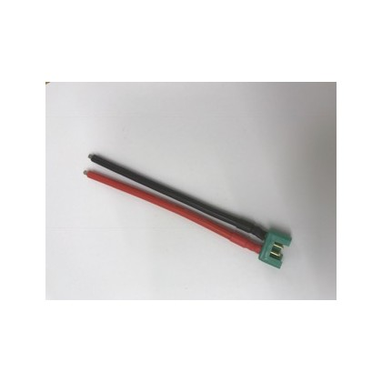 MPX Male Open Wire 300mm
