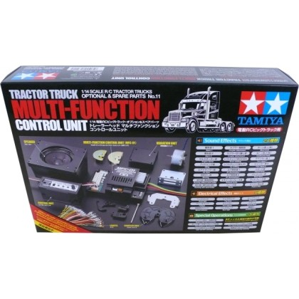 Tamiya Multi Function Unit 56511