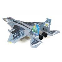 Arrows Hobby F-15 64MM Twin EDF PNP (900MM) ARR015P